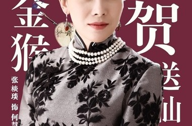 何慧心剧照/