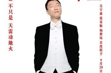 窈窕绅士剧情介绍_