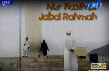 Nur Kasih Di Jabal Rahmah剧照