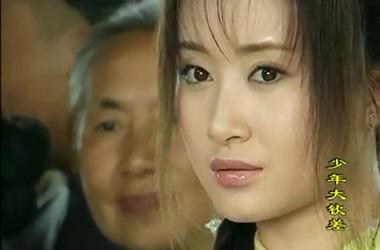 尹三江虽然气恼,但也担心这个十岁钦差将事情闹大,提出当堂释放文杰.