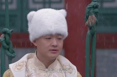欢喜密探第44集剧照