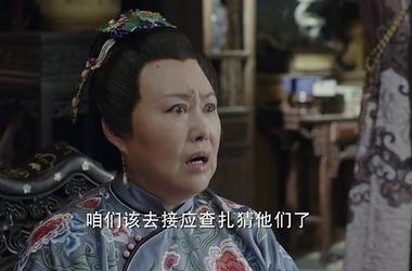 宋海靖剧照/