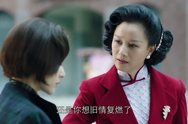 肖静剧照/