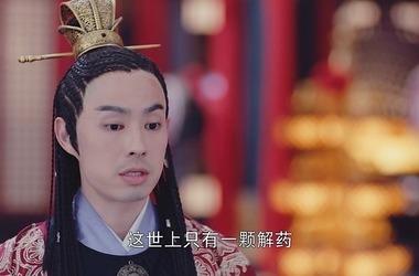 锦绣未央第54集剧照