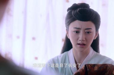 大唐荣耀第40集剧照