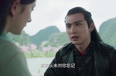 三生三世十里桃花第39集剧照
