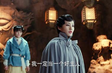 半妖倾城2第19集剧照