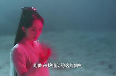 三生三世十里桃花第47集剧照