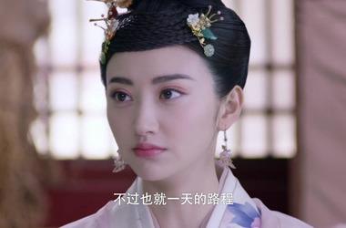 大唐荣耀第50集剧照