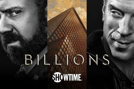 亿万第一季剧照