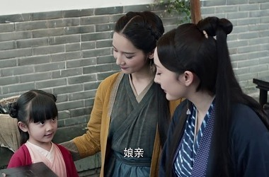 三生三世十里桃花第58集剧照