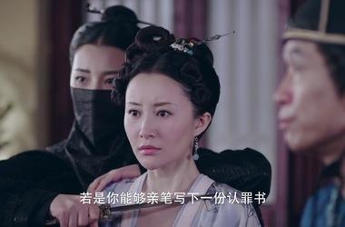 大唐荣耀第60集剧照