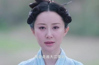 慕容林致剧照/