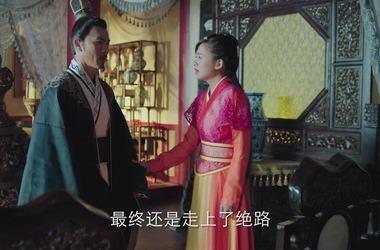 飞刀又见飞刀第40集剧照