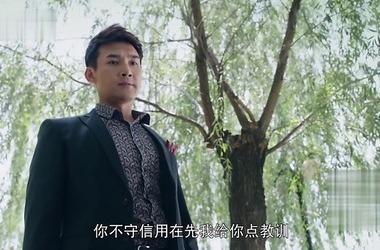 北上广依然相信爱情第44集剧照