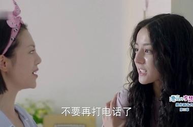 漂亮的李慧珍第21集剧照