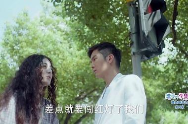 漂亮的李慧珍第22集剧照