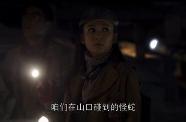 鬼吹灯之精绝古城第17集剧照