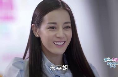 漂亮的李慧珍第26集剧照
