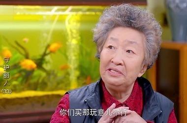 奶奶剧照/