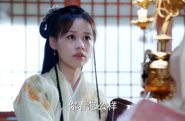 孤芳不自赏第28集剧照