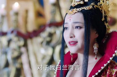 孤芳不自赏第29集剧照