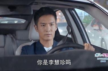 漂亮的李慧珍第32集剧照
