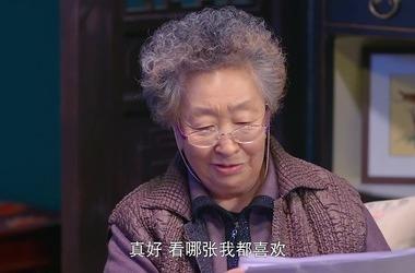 守护丽人第44集剧照