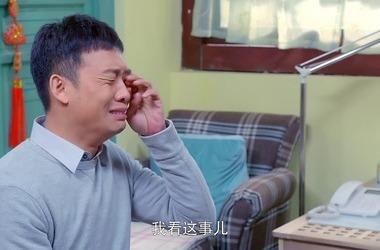 陈曦剧照/