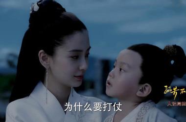 孤芳不自赏第61集剧照