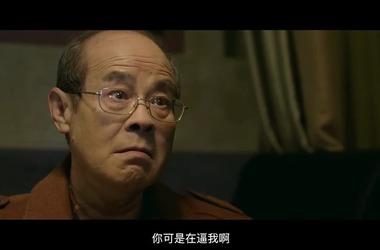 惊悚小说剧照
