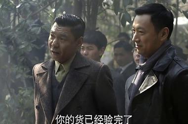 黎明决战第30集剧照