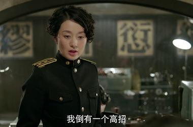 剃刀边缘第47集剧照