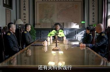剃刀边缘第48集剧照