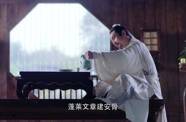 大唐荣耀2第16集剧照