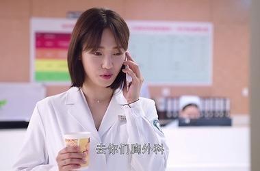 外科风云第9集剧照