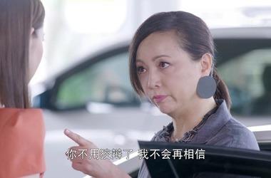 繁星四月第7集剧照