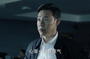 人民的名义第51集剧照