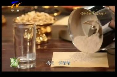 生活百科剧照