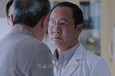 外科风云第43集剧照