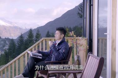肖寒剧照/