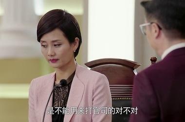 继承人第44集剧照
