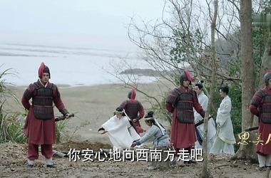 思美人第40集剧照