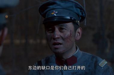 白鹿原第25集剧照