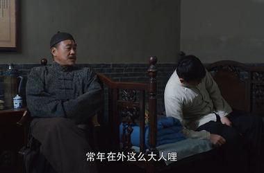白鹿原第26集剧照