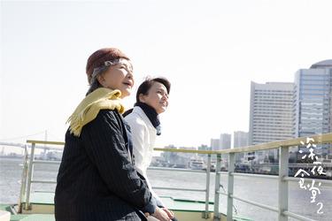 深夜食堂电影版2剧照