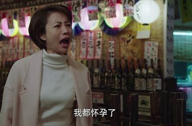 罗子群剧照/