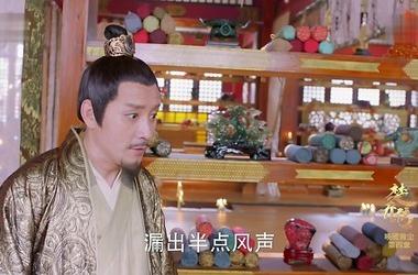 楚乔传第20集剧照