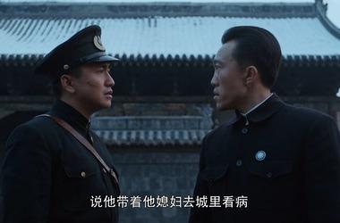 白鹿原第75集剧照
