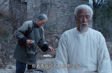白鹿原第77集剧照